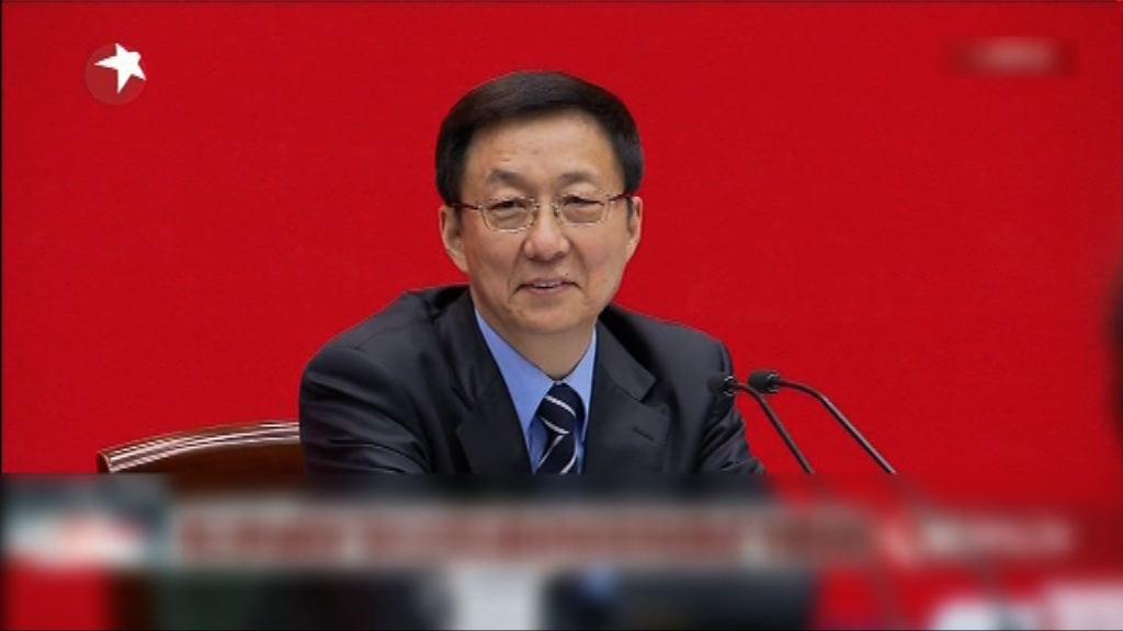 韓正下周出席平昌冬奧開幕禮