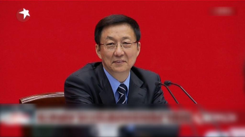 韓正下周出席平昌冬奧開幕式