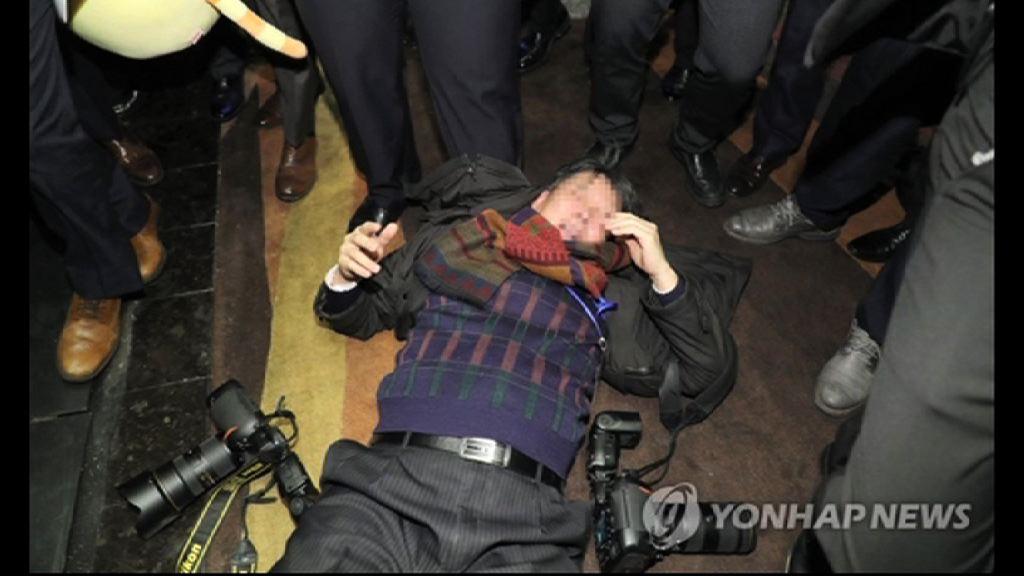 南韓記者被中方保安毆打 青瓦台提嚴正抗議