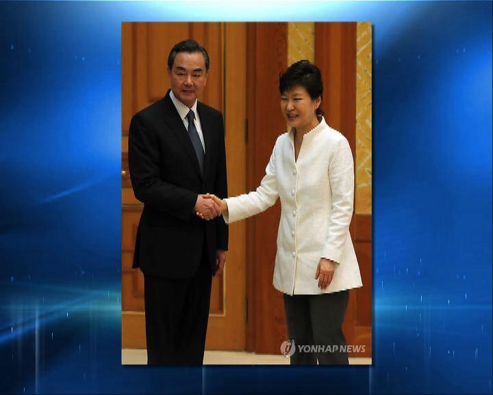 外交部長王毅訪問南韓