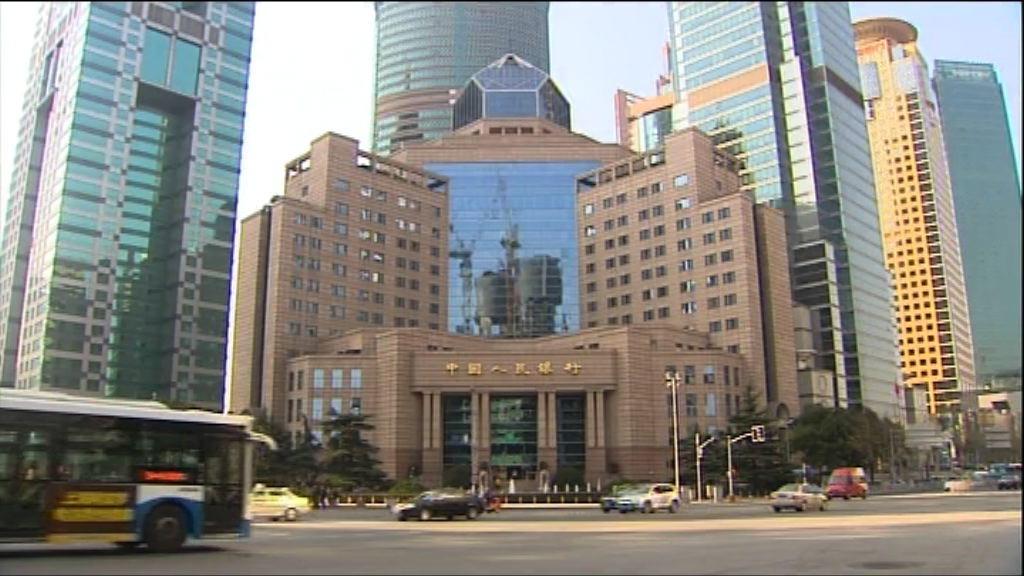 新華社:穩健貨幣政策需要「更加中性」