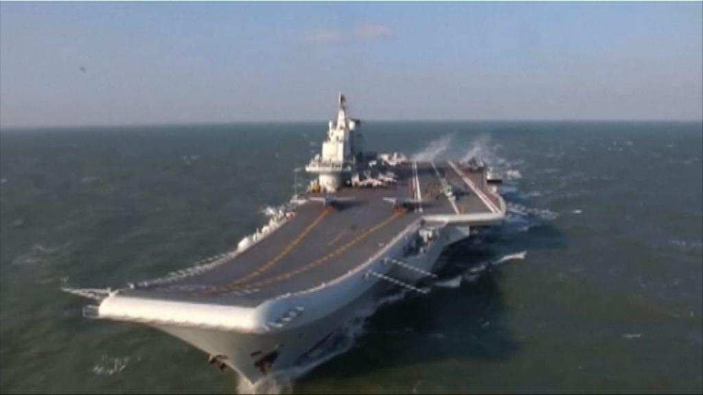 中國海軍將於博鰲論壇期間進行軍演