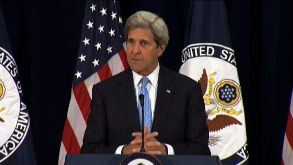 克里促各方克制和平解決南海爭議
