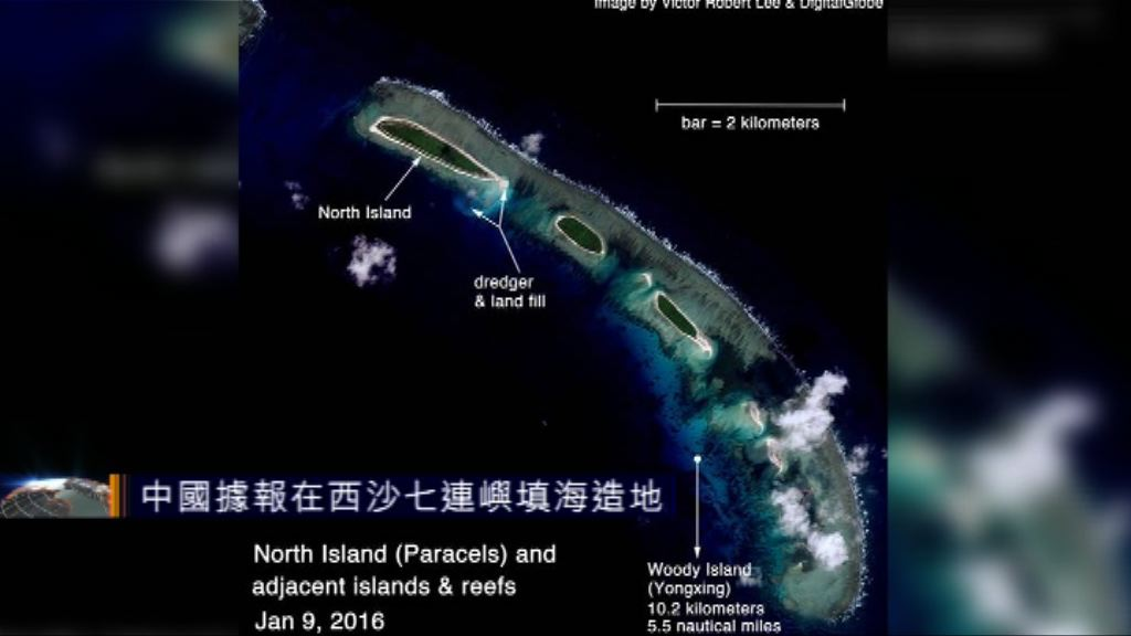 中國據報在西沙七連嶼填海造地- ...