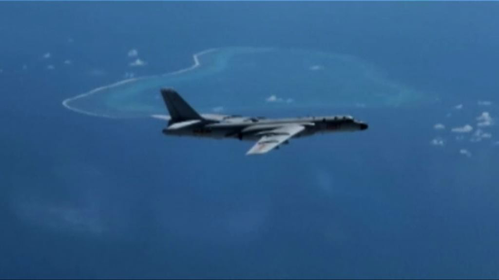 解放軍空軍南海戰鬥巡航常態化