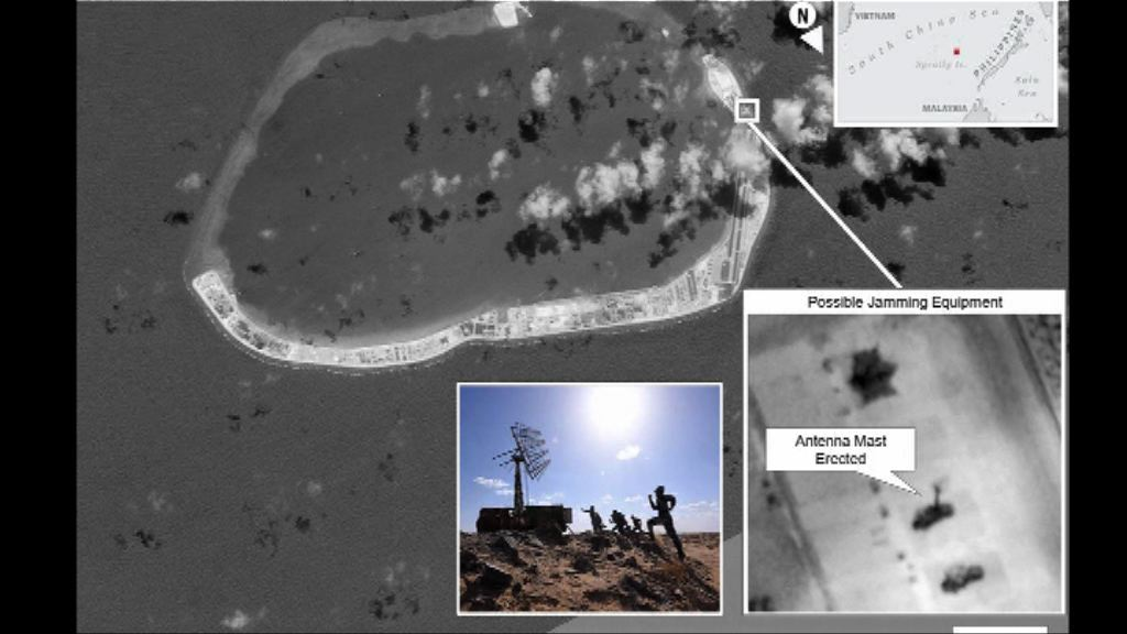 美國指中國於南海部署干擾裝置