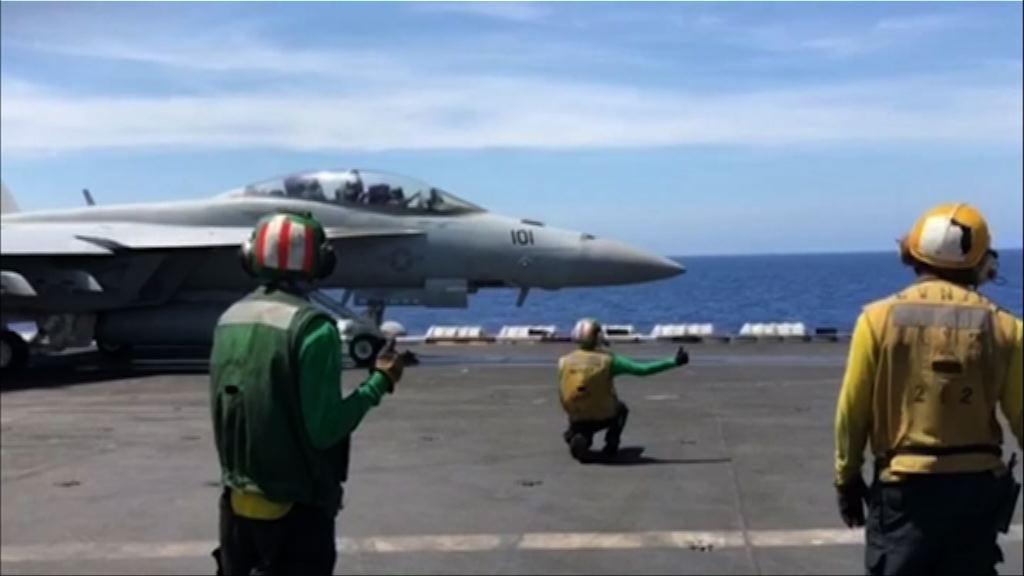 美軍羅斯福號航母在南海訓練