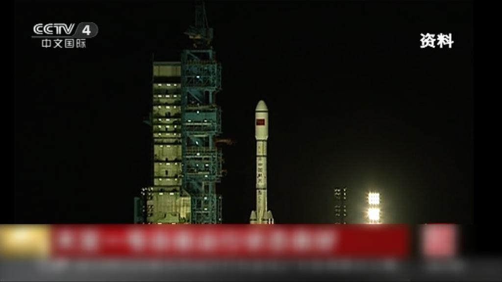 中國今年將發射天宮二號