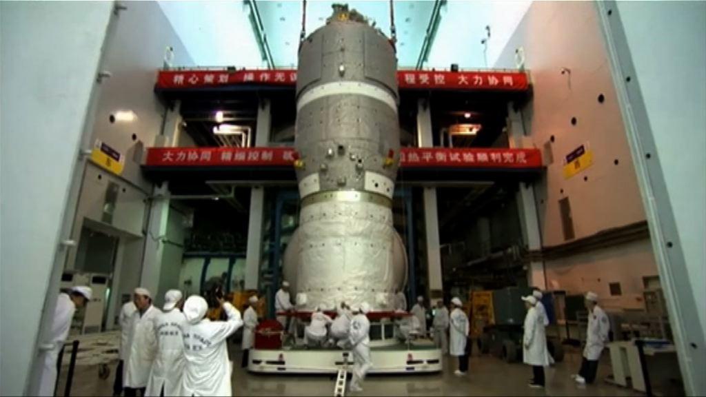 天舟一號運抵文昌航天發射場