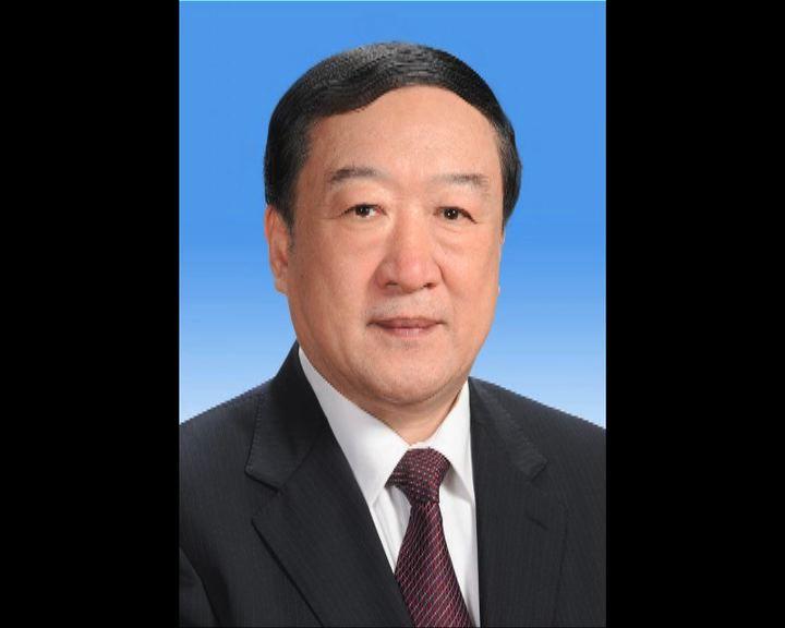 蘇榮被免去全國政協副主席職務