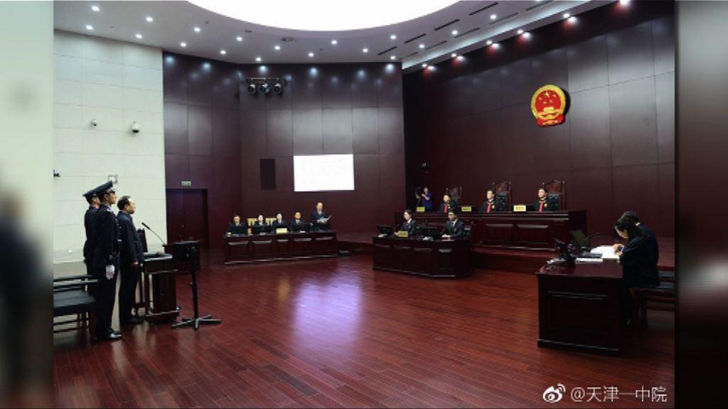 重慶市委前書記孫政才涉受賄天津開審