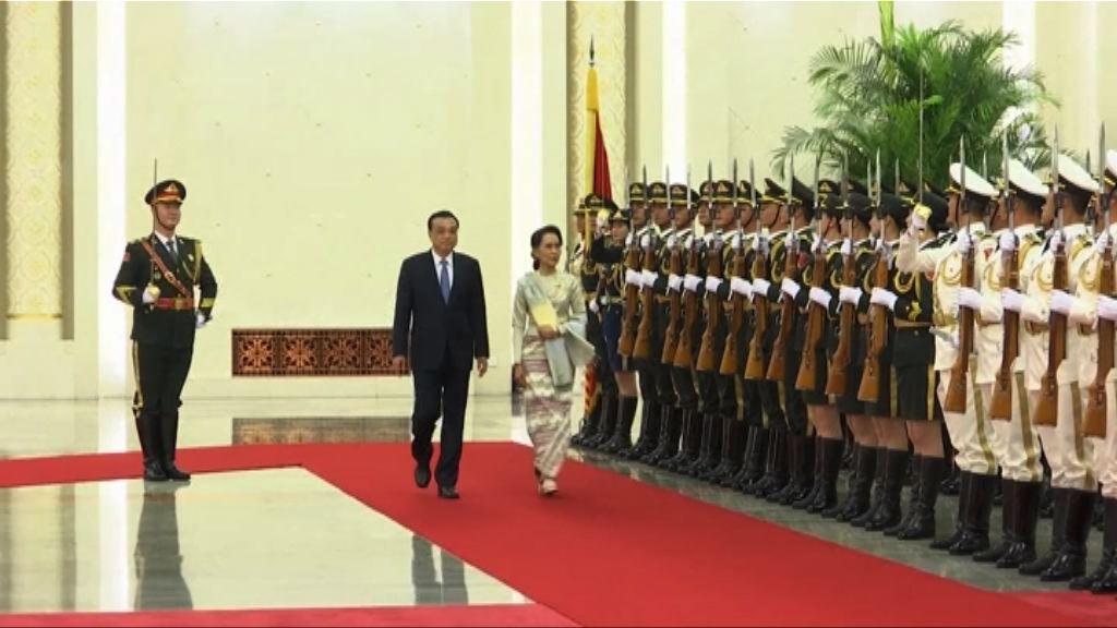 李克強:緬甸高度重視對華關係
