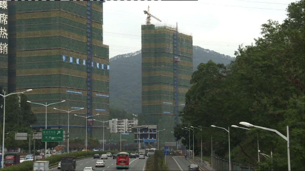 傳深圳推出限售住宅用地 限售期5年