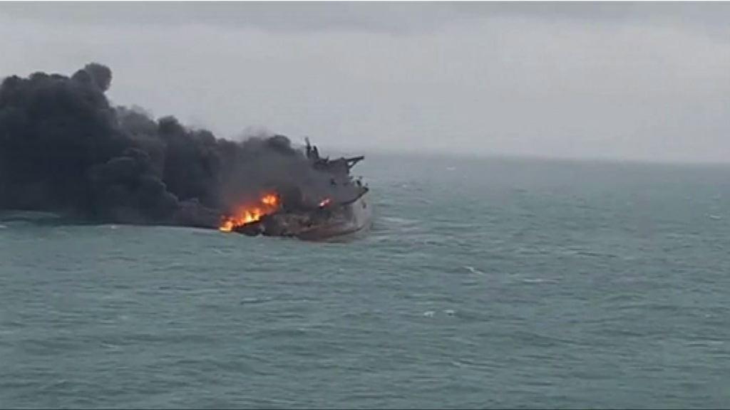 伊朗油輪公司冀中國施援手