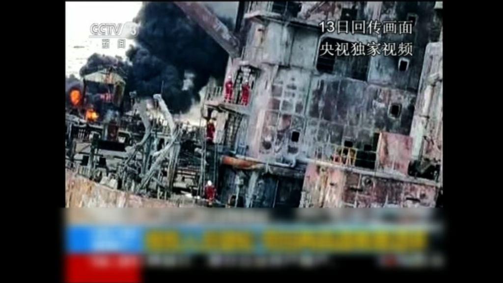 搜救人員登上桑吉號發現兩具遺體