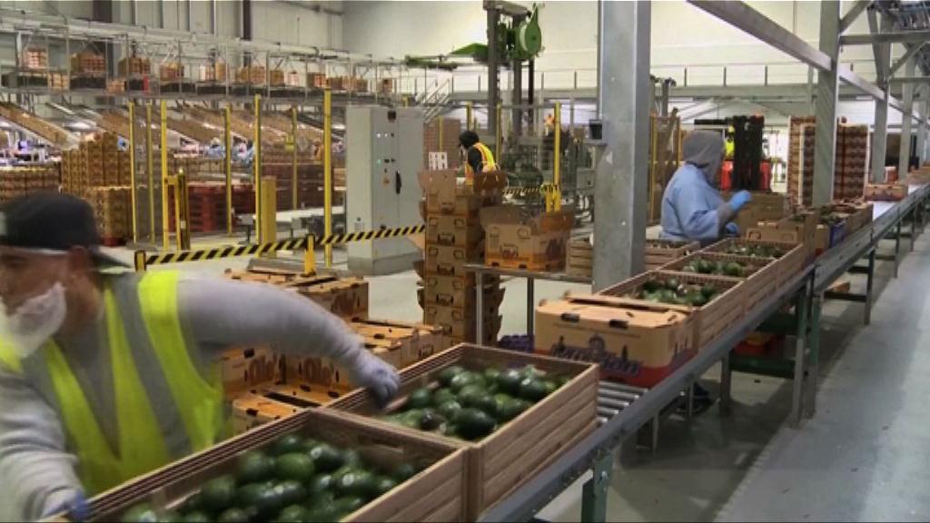 中國對逾百項美國商品加徵關稅