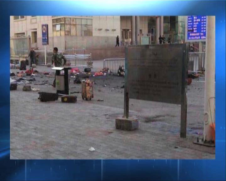 疆獨組織承認策動新疆火車站爆炸