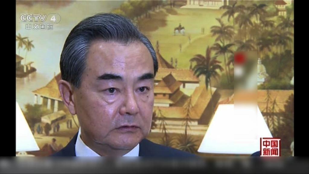 王毅質疑部署薩德系統超越防衛需求