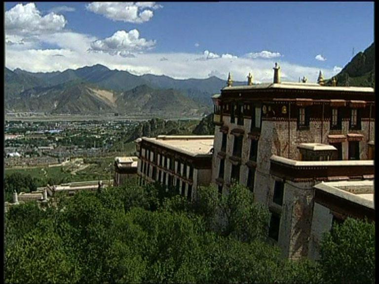 國務院發表西藏白皮書