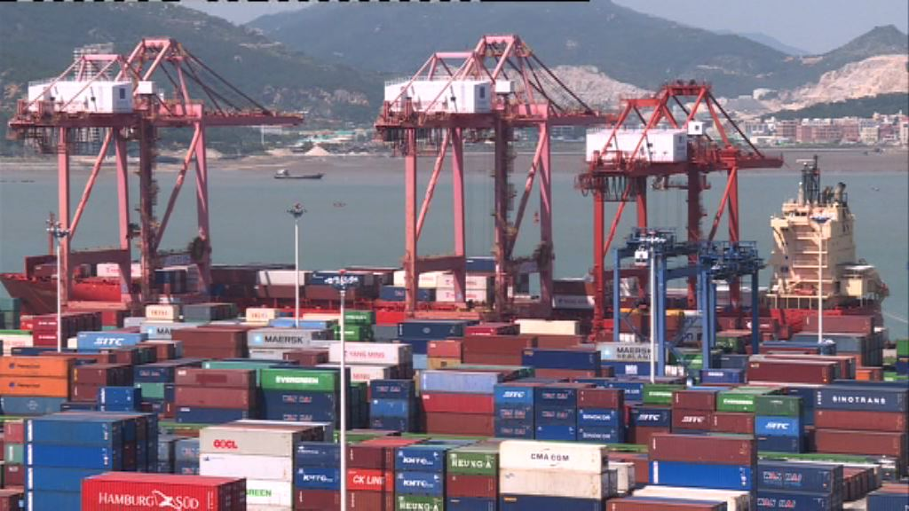 【存不確定性】商務部:明年外貿形勢仍嚴峻複雜