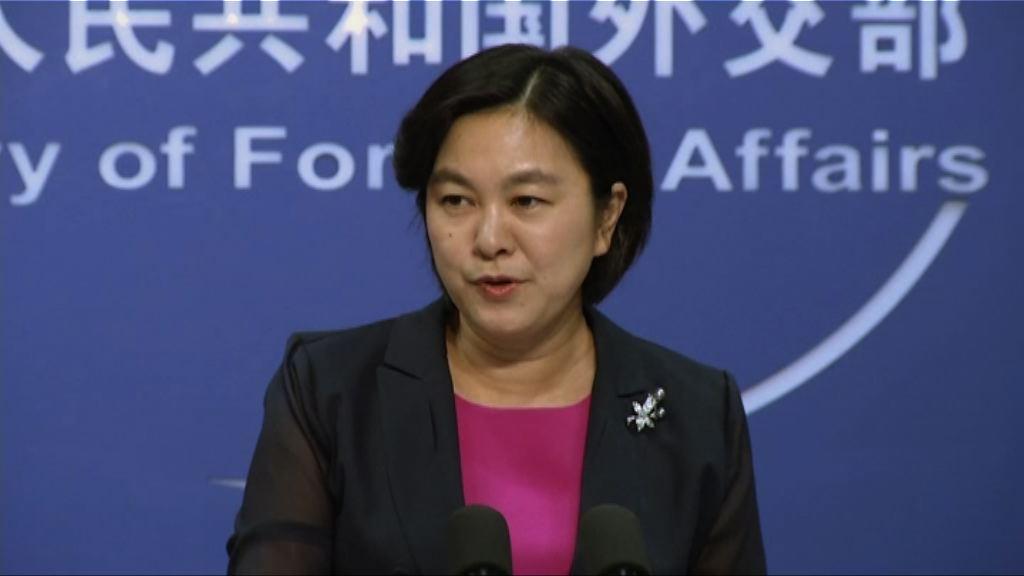 中國就美國擬加徵關稅向世貿提起訴