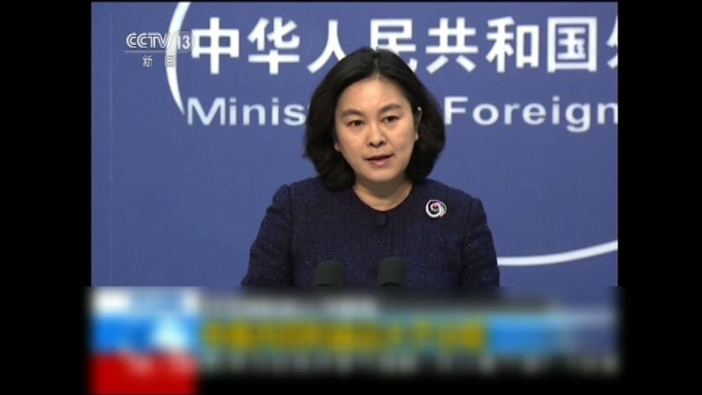 外交部:中美共同利益遠大於分歧