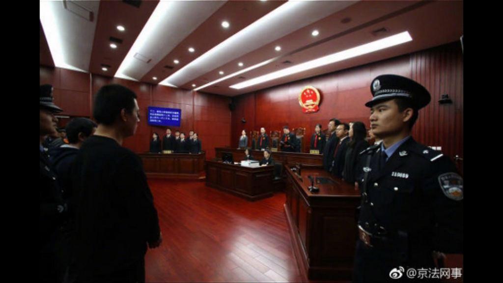 22名台灣人涉電訊詐騙在北京被判囚