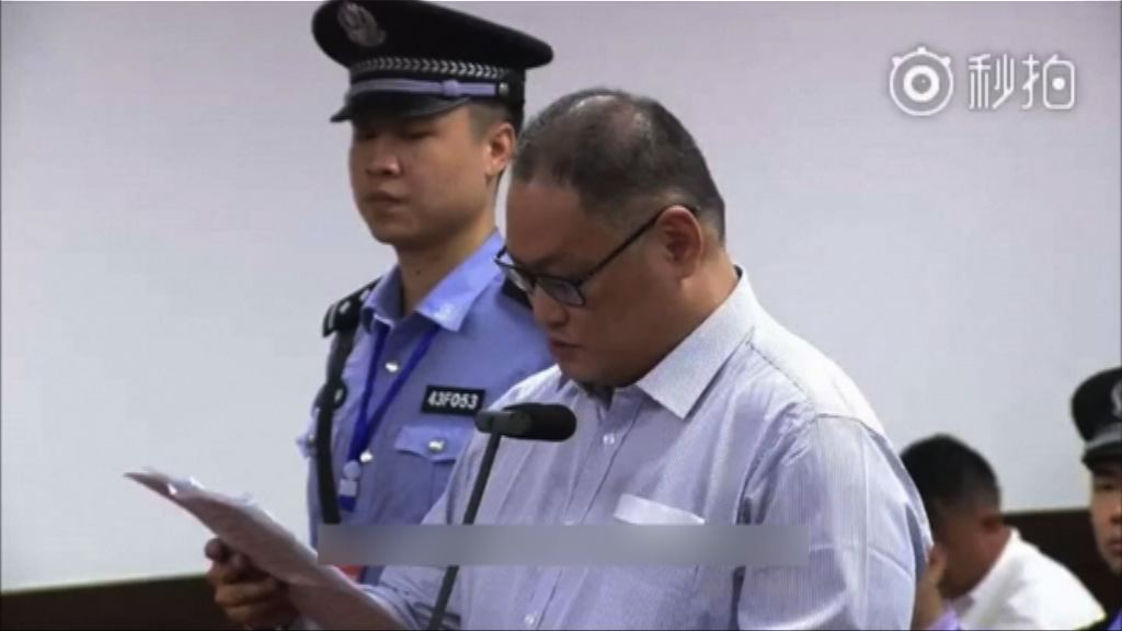 李明哲涉顛覆國家政權案下周二宣判