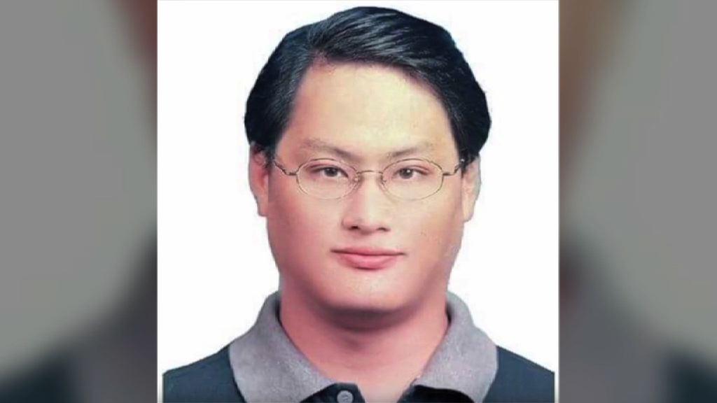台民進黨前黨工在大陸被捕