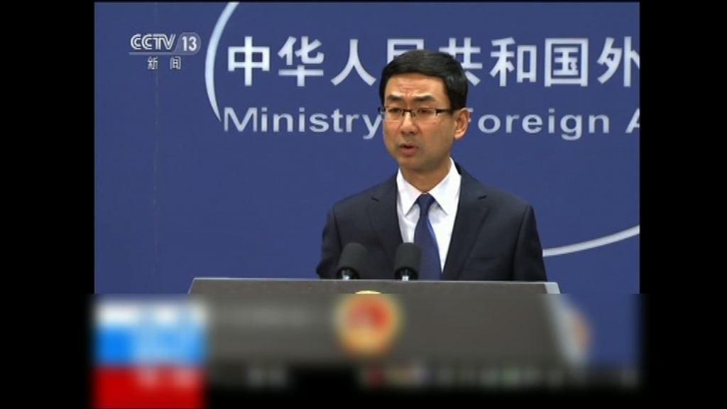 外交部重申反對美台軍事聯繫
