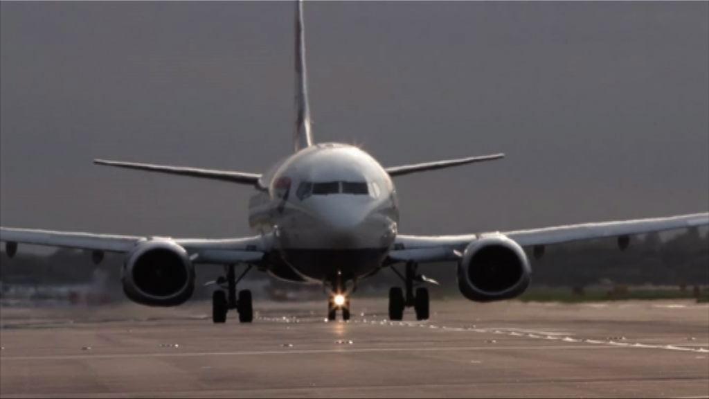 18間航空公司已按北京要求修改台灣標示