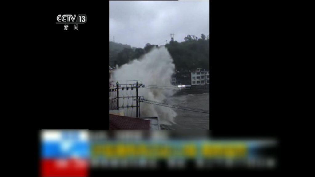 颱風瑪莉亞登陸福建