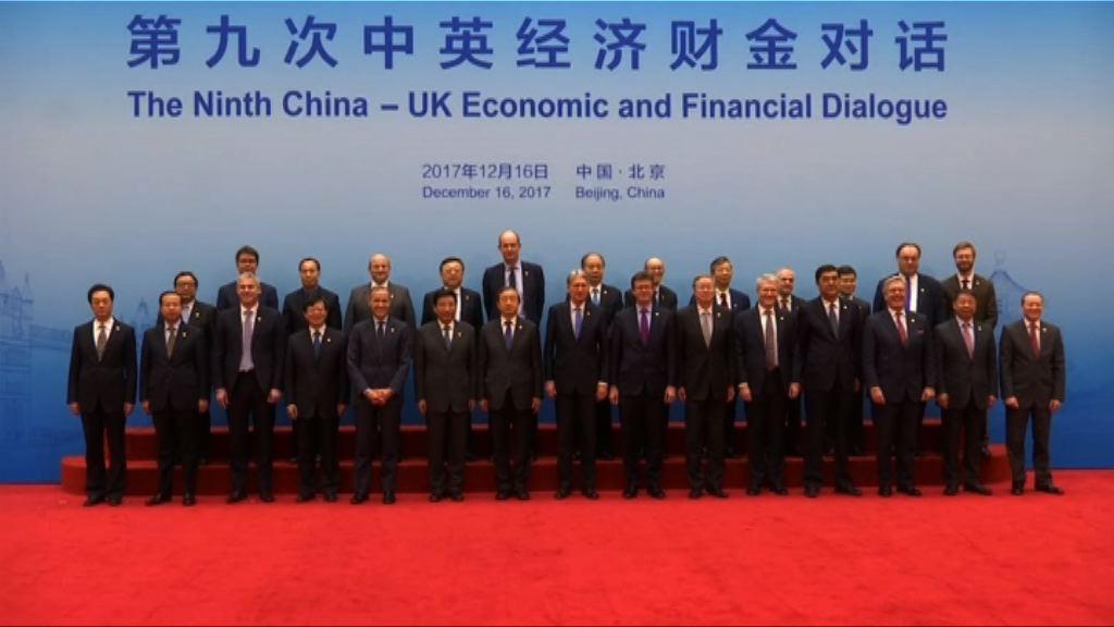 中英同意研究兩地債市互通