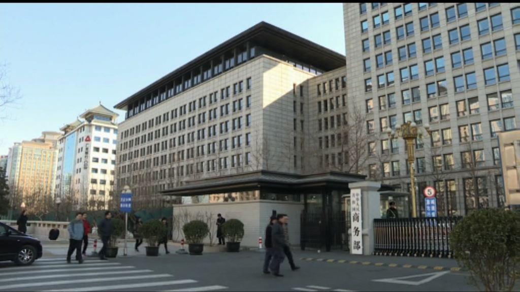 商務部:美貿易執法需循國際規則