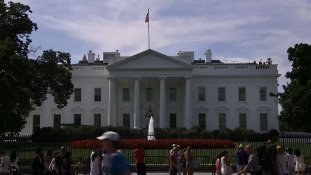 外電:美國擬對2千億美元中國貨徵更高關稅