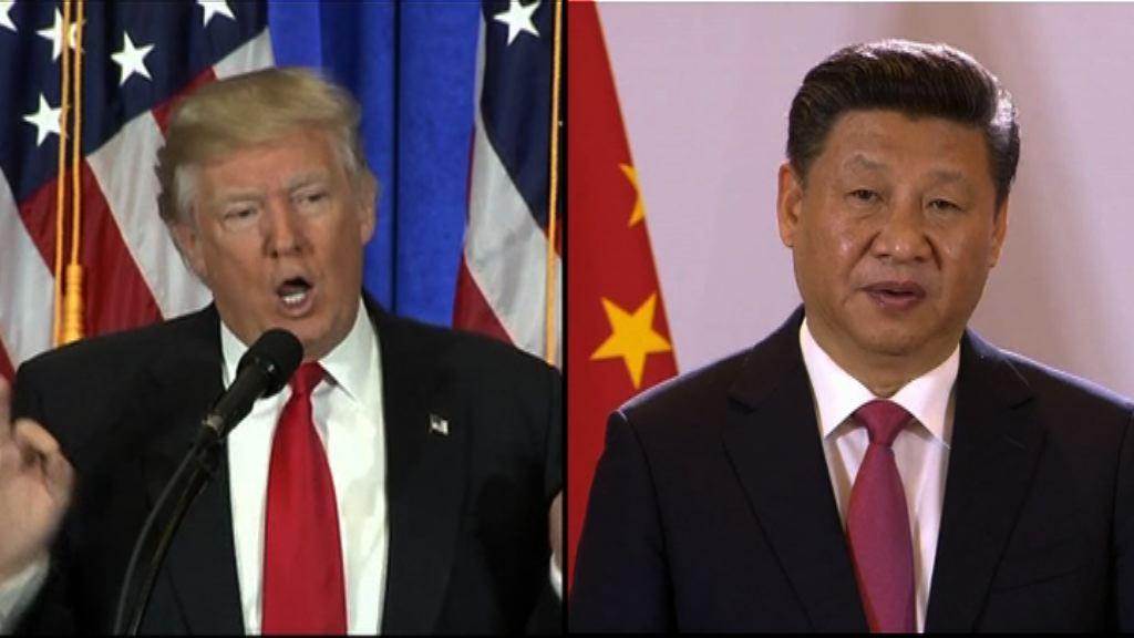 中美領袖首通電話 特朗普同意一個中國政策