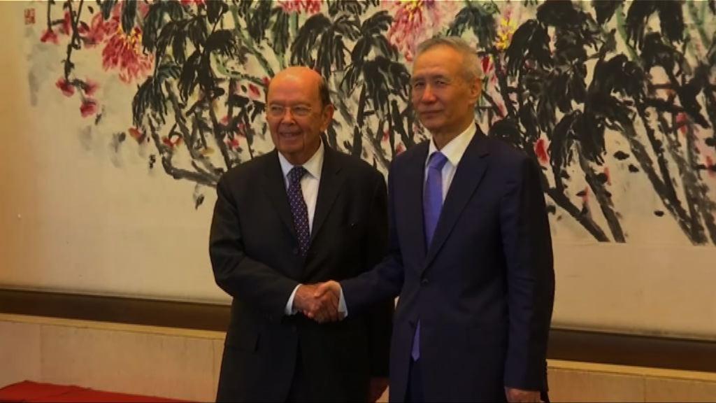 中方指談判成果以不打貿易戰為前提