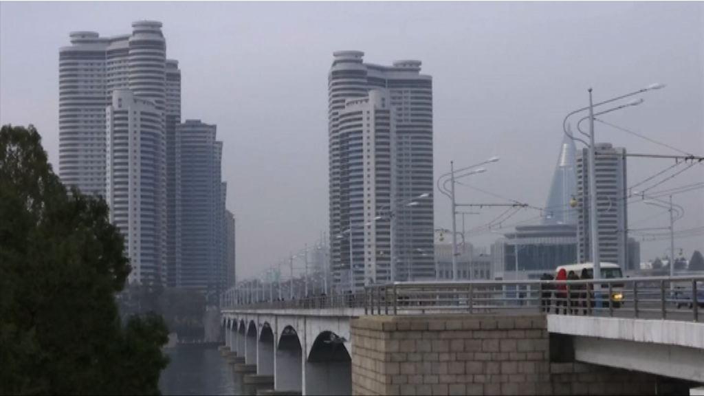 美國或制裁與北韓有往來中資企業
