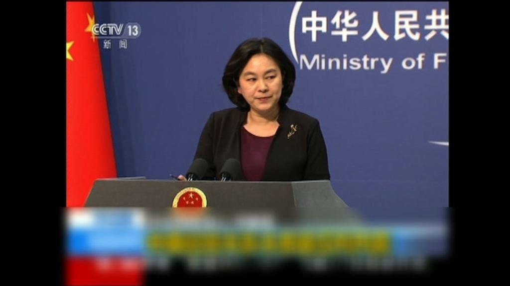 中國強調與美經貿關係互利共贏
