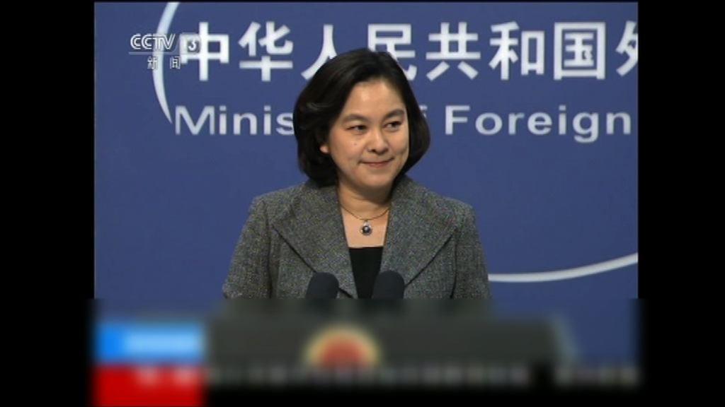 北京盼與特朗普政府加強中美關係