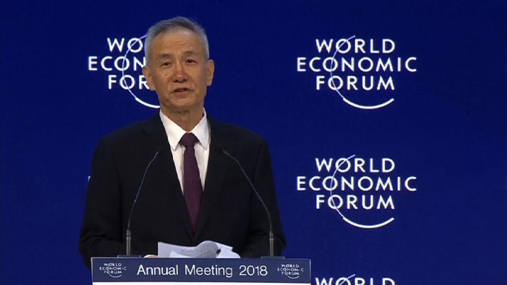 劉鶴將晤美財長等經濟核心官員