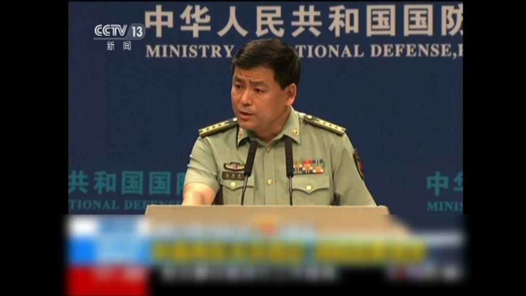 中方批美防長指華將南海軍事化