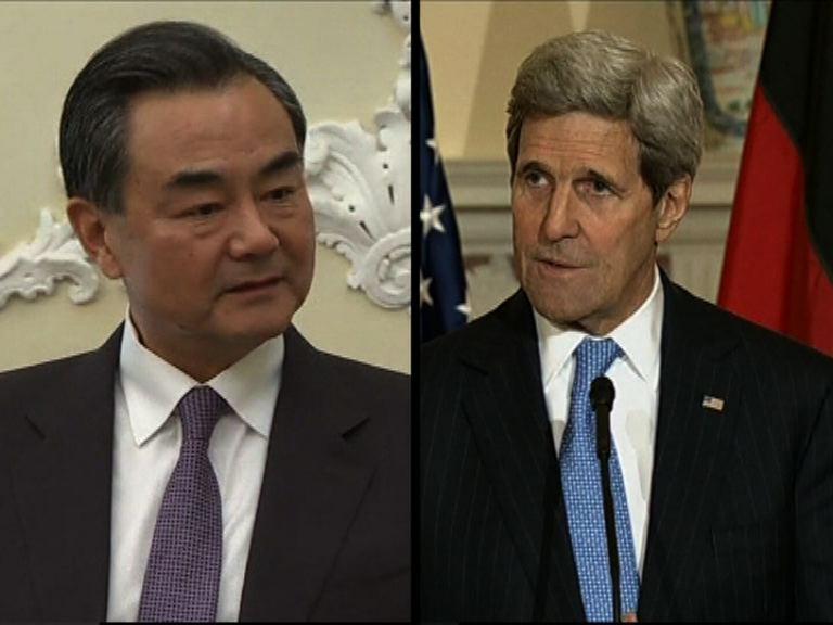 中美外長通電話強調加強協作
