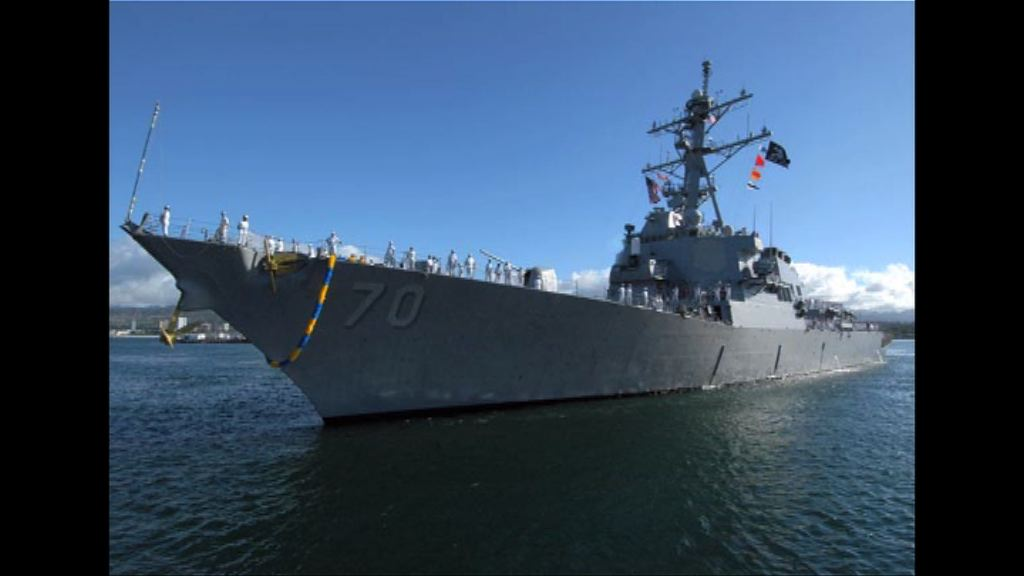 中方斥美軍艦進入黃岩島附近海域