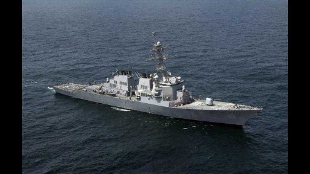 美軍艦駛入黃岩島海域惹中方不滿