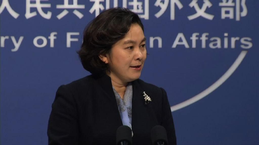 中國在南海交還美軍無人探測器