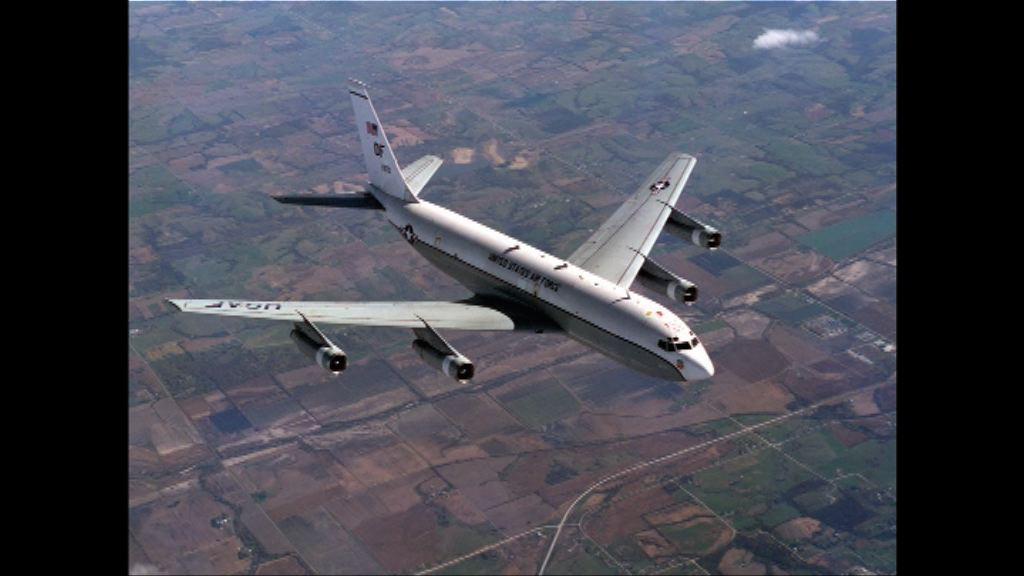 中國戰機東海上空攔截美偵察機
