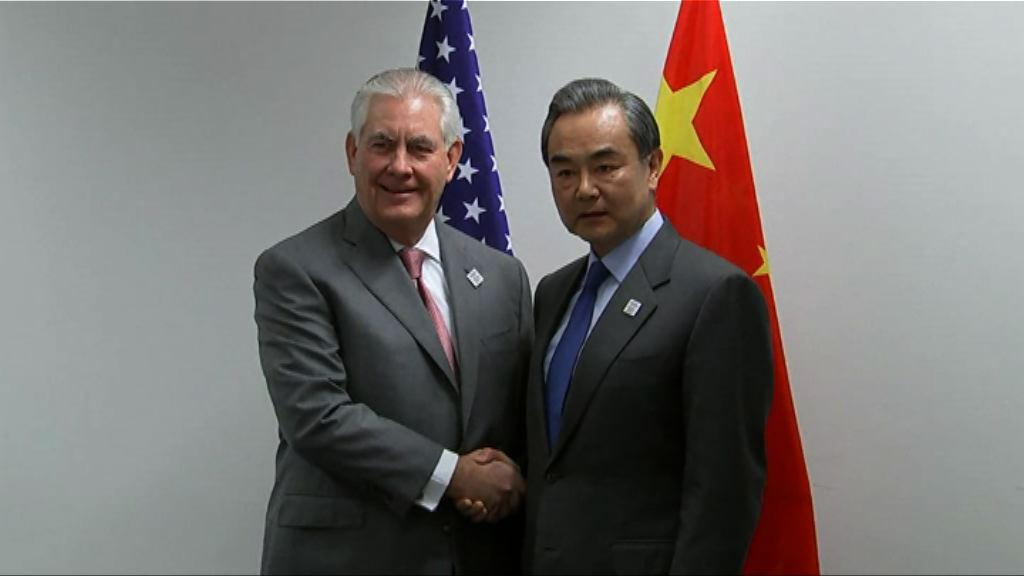 王毅:中美共同利益遠大於分歧