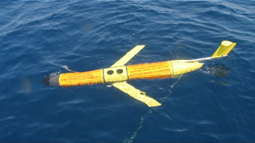 解放軍南海扣留美軍水底無人探測器