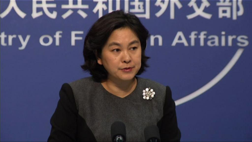中方譴責美國列高官入侵犯人權制裁名單
